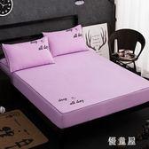 床笠單件全棉床墊套1.8m床罩1.2米純棉1.5m單雙人席夢思保護套 QQ5252『優童屋』