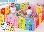 諾澳兒童游戲圍欄嬰兒寶寶防護欄室內爬行學步安全柵欄塑料玩具 XSX