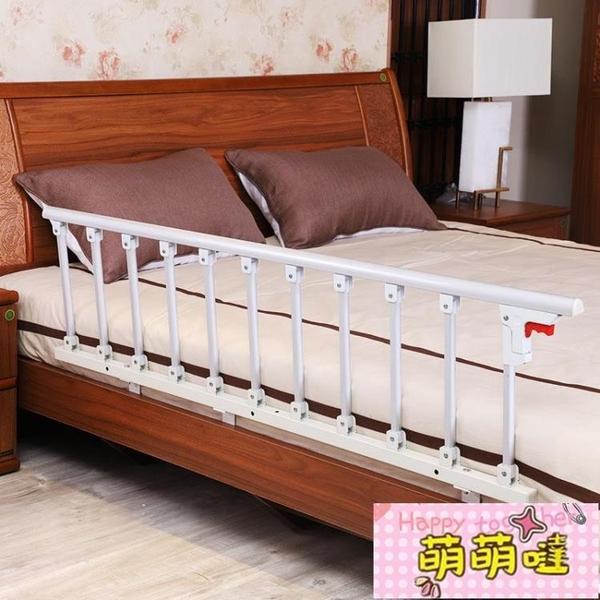 加厚可折疊兒童防摔掉床護欄1.8米2米大床邊擋板老人圍欄通用【萌萌噠】
