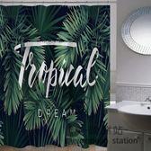 浴簾/北歐綠植加厚免打孔防水防霉浴室隔斷遮光淋「歐洲站」