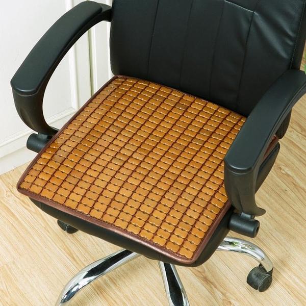 坐墊涼席麻將竹涼墊椅子屁墊夏天辦公椅久坐汽車座墊透氣椅墊【八折搶購】