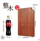 (整木烏檀木30*18*2.5cm)烏檀木菜板實木刀板切菜板砧板整木案板廚房佔板