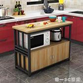 廚房切菜小桌子長方形餐桌微波爐烤箱置物架櫃儲物櫃【帝一3C旗艦】IGO