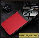 【萌萌噠】歐珀 OPPO A9/A5 (...