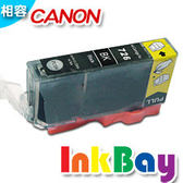 CANON CLI-751XL BK相片黑色相容墨水匣(高容量)【適用】MG5470/MG5570/MG5670/MG6370/MG7170/MG7570/MX727/MX927