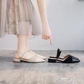 2021年新款晚晚風溫柔平底尖頭仙女單鞋夏季鞋子百搭低跟春款女鞋 范思蓮恩