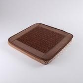 沁涼3D包邊碳化麻將多用途5cm坐墊
