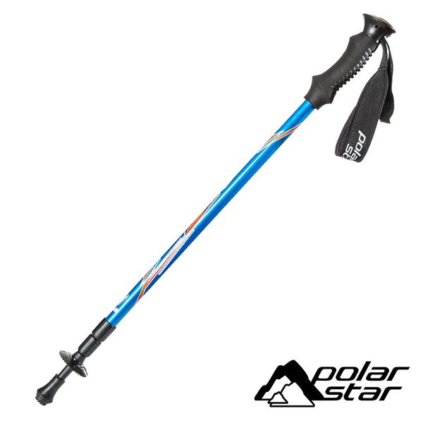 【PolarStar】EVA直把避震登山杖『藍色』P20719 戶外.登山.健行.健走.露營.手杖.爬山.拐杖 (單隻販售)