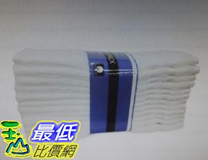 [COSCO代購]  W1176955 Grandeur 商用純棉毛巾 40x76公分 12入/組(兩組裝)