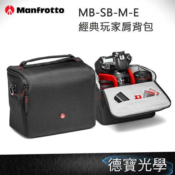 Manfrotto MB-SB-M-E - SHOULDER BAG M 經典玩家肩背包 M 正成總代理公司貨 相機包 首選攝影包