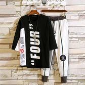 夏季男士九分褲韓版休閒網紅套裝薄款9分運動褲潮流ins超火的褲子