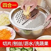 切菜器切片擦絲器家用神器廚房蘿卜擦子多功能刨土豆絲削切青瓜插 【蜜斯蜜糖】