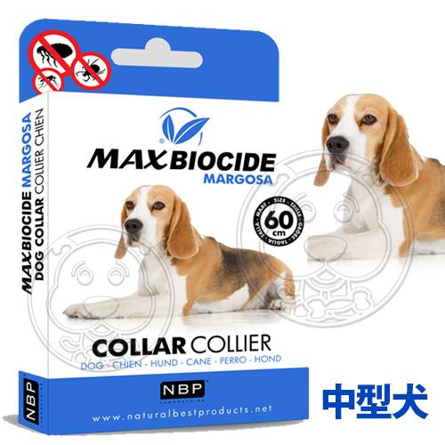 【🐱🐶培菓寵物48H出貨🐰🐹】西班牙NBP》新型苦楝精油防蚤頸圈(貓用/小中大型犬用)