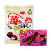 日本 名糖 蘭姆葡萄味巧克力棒/草莓牛奶夾心巧克力糖53g  ◆86小舖 ◆