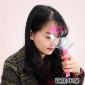 齊劉海修剪發梳升級版DIY造型神器女家用美發工具簡便不 花樣年華