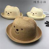 嬰兒童春夏天遮陽帽子草帽