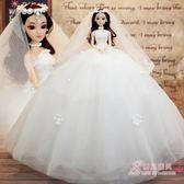 芭芘比娃娃婚紗拖尾大裙擺禮盒玩具新娘公主兒童女孩生日節尾牙禮物 創意 新年【優兒寶貝】