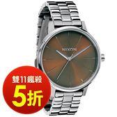 【雙11瘋搶5折! 】NIXON A099-400 THE KENSINGTON 時尚腕錶 現貨!