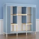 衣櫃出租房用加固簡易布衣櫃結實耐用大掛衣櫃小型家用臥室經濟型 樂活生活館