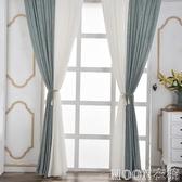 訂製      棉麻紗窗簾窗紗亞麻白紗簾半遮光飄窗陽台紗麻紗布料     MOON衣櫥