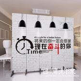 訂製      歐式屏風隔斷墻簡約現代客廳折疊餐廳辦公室實木裝飾移動簡易折屏