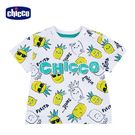 chicco-TO BE-鳳梨印花短袖上衣