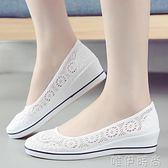 護士鞋 夏季女新款坡跟平底美容師工作網鞋涼鞋鏤空小白鞋透氣 唯伊時尚