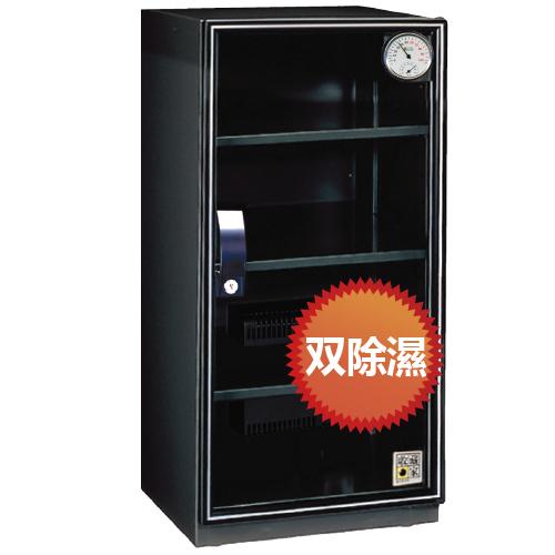 收藏家 AX2-106 雙除濕電子防潮櫃