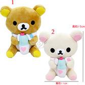 拉拉熊懶懶熊懶妹絨毛娃娃玩偶 2選1 19232499【77小物】