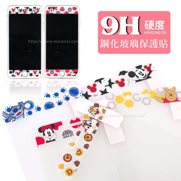 【Disney 】9H強化玻璃彩繪保護貼-大人物 iPhone 7 Plus (5.5吋)