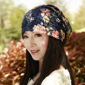 帽子春秋女士韓版潮時尚休閒百搭頭巾女夏包頭帽民族風短發月子帽     西城故事