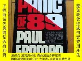 二手書博民逛書店英文原版the罕見panic of 89 by Paul erd