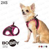法國《BOBBY》運動彩條迷你胸背心 2XS號 衣服式胸背 寬版H帶 超迷你小型犬貓適用