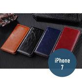 iPhone 7 (4.7吋) 吸合雙面油蠟紋 皮套 側翻 支架 插卡 保護套 手機套 手機殼 保護殼