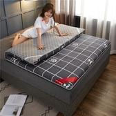 床墊 床墊軟墊床褥子榻榻米雙人宿舍家用學生單人加厚海綿墊被地鋪睡墊【果寶時尚】
