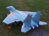 超大無人戰斗機遙控飛機耐摔直升模型固定翼兒童滑翔電動航模玩具