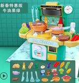 可做飯煮飯炒菜廚具仿真過家家