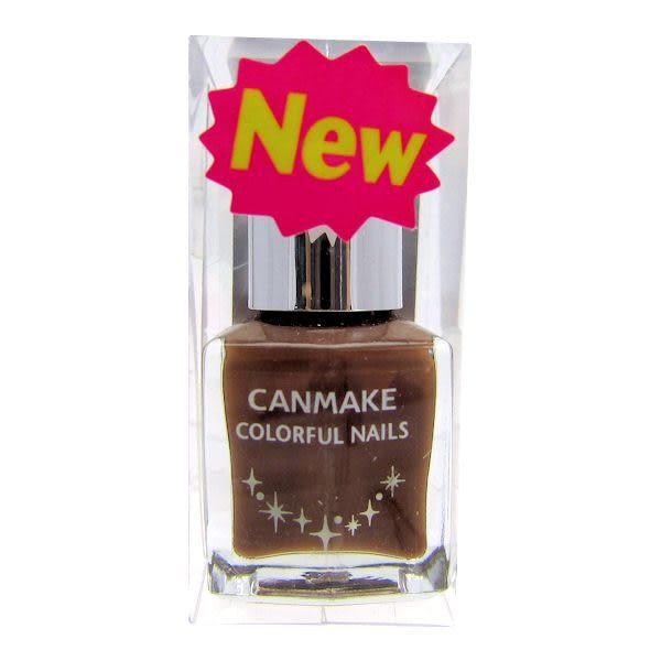 CANMAKE 晶燦指甲油 1154-54【屈臣氏】