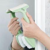 ◄ 生活家精品 ►【N341】二合一雙頭清潔刷 家用 瓷磚 浴室 清潔 縫隙刷 廁所 地板 玻璃刮