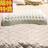 乳膠枕-護頸椎按摩柔軟親膚天然乳膠枕頭68y8[時尚巴黎]
