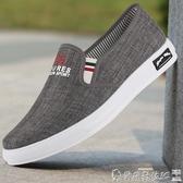 帆布鞋 2020春季新款男士休閒鞋子老北京布鞋男單韓版潮百搭帆布鞋懶人鞋 爾碩數位
