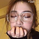 透明眼鏡框女平光網紅同款大圓臉眼睛鏡架男 俏腳丫
