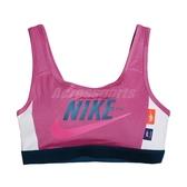 Nike 運動內衣 Swoosh Icon Clash Sports Bra 粉紅 藍 女款 中度支撐 【ACS】 CJ0707-691