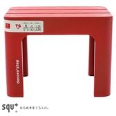 日本 SANKA 多功能椅凳 紅色款 深28x寬39.5x高30cm