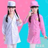角色扮演服 兒童小護士服醫生衣服過家家角色扮演表演出服裝幼兒園白大褂 QQ5691『優童屋』