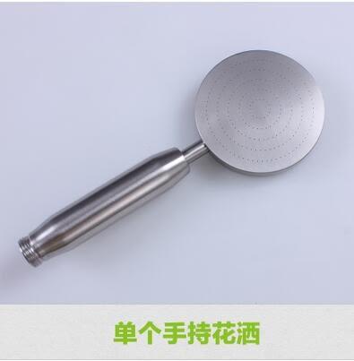 304不銹鋼淋浴單花灑手持蓬蓮噴頭軟管手提洗澡超强增壓大出水節