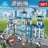 組裝積木群隆兼容樂高積木男孩子警察總局拼裝玩具兒童組裝人仔軍事6-12歲