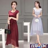 媽媽洋裝 中年媽媽真絲桑蠶絲洋裝女中長款夏季新款大牌收腰顯瘦裙子 百分百