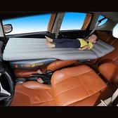 P12夢方舟車載旅行床配套用坡度填平墊轎車睡墊氣墊床汽車用品【母親節禮物】