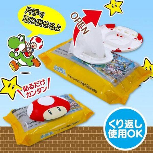 正版授權 超級瑪利歐兄弟 蘑菇頭型濕紙巾蓋